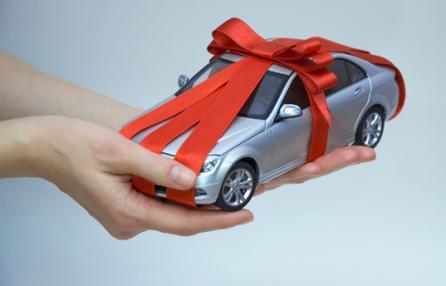 auto regalo