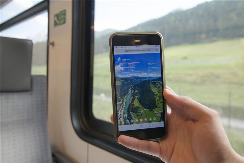 treno-virtuale
